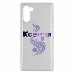 Чехол для Samsung Note 10 Ксения