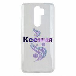 Чехол для Xiaomi Redmi Note 8 Pro Ксения