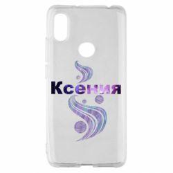 Чехол для Xiaomi Redmi S2 Ксения