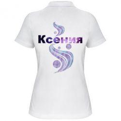 Женская футболка поло Ксения