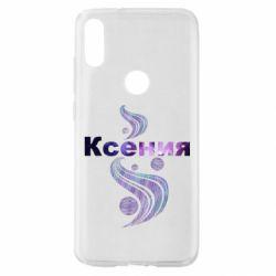 Чехол для Xiaomi Mi Play Ксения