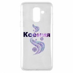 Чехол для Samsung A6+ 2018 Ксения
