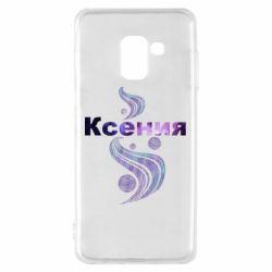 Чехол для Samsung A8 2018 Ксения