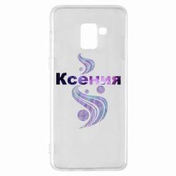 Чехол для Samsung A8+ 2018 Ксения