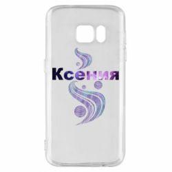 Чехол для Samsung S7 Ксения