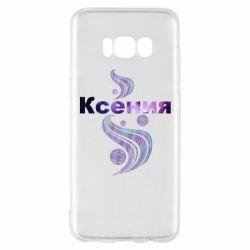 Чехол для Samsung S8 Ксения