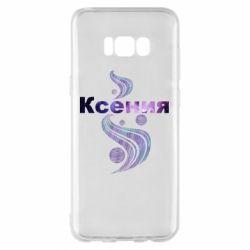 Чехол для Samsung S8+ Ксения