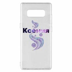 Чехол для Samsung Note 8 Ксения