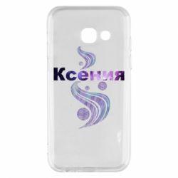 Чехол для Samsung A3 2017 Ксения