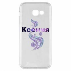 Чехол для Samsung A5 2017 Ксения