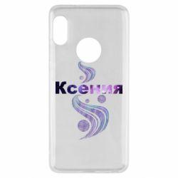 Чехол для Xiaomi Redmi Note 5 Ксения