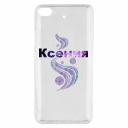 Чехол для Xiaomi Mi 5s Ксения