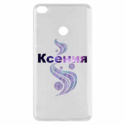 Чехол для Xiaomi Mi Max 2 Ксения