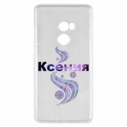 Чехол для Xiaomi Mi Mix 2 Ксения
