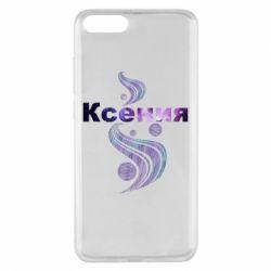 Чехол для Xiaomi Mi Note 3 Ксения