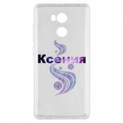 Чехол для Xiaomi Redmi 4 Pro/Prime Ксения
