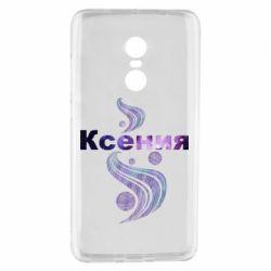 Чехол для Xiaomi Redmi Note 4 Ксения