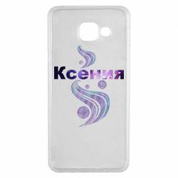 Чехол для Samsung A3 2016 Ксения