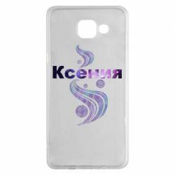 Чехол для Samsung A5 2016 Ксения