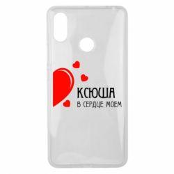 Чехол для Xiaomi Mi Max 3 Ксюша в сердце моём