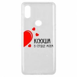 Чехол для Xiaomi Mi Mix 3 Ксюша в сердце моём