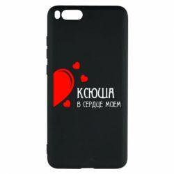 Чехол для Xiaomi Mi Note 3 Ксюша в сердце моём