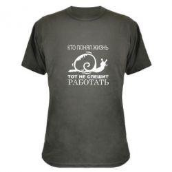 Камуфляжная футболка Кто понял жизнь, тот не спешит - FatLine
