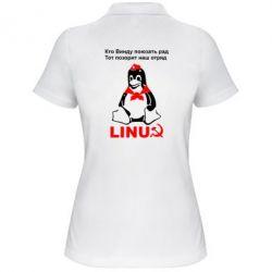 Женская футболка поло Кто винду поюзать рад, тот позорит наш отряд - FatLine