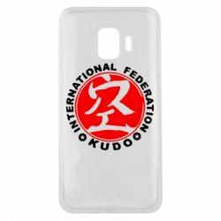Чохол для Samsung J2 Core Kudo