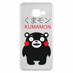 Чохол для Samsung A3 2016 Kumamon