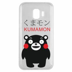 Чохол для Samsung J2 2018 Kumamon