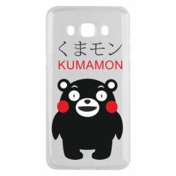 Чохол для Samsung J5 2016 Kumamon