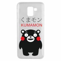 Чохол для Samsung J6 Kumamon