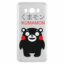 Чохол для Samsung J7 2016 Kumamon