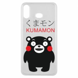 Чохол для Samsung A6s Kumamon