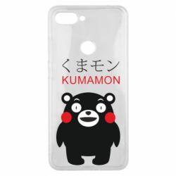 Чохол для Xiaomi Mi8 Lite Kumamon