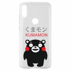 Чохол для Xiaomi Mi Play Kumamon