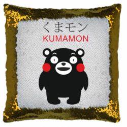 Подушка-хамелеон Kumamon