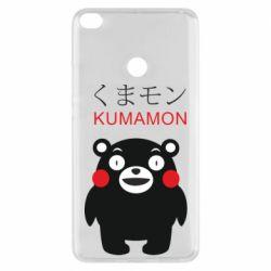 Чохол для Xiaomi Mi Max 2 Kumamon