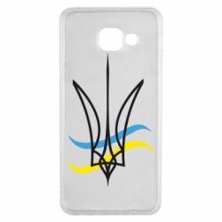 Чохол для Samsung A3 2016 Кумедний герб України