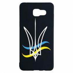 Чохол для Samsung A5 2016 Кумедний герб України