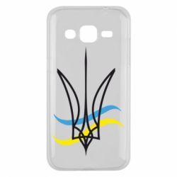 Чохол для Samsung J2 2015 Кумедний герб України