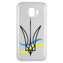 Чохол для Samsung J2 2018 Кумедний герб України