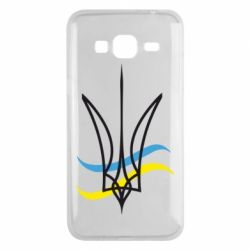 Чохол для Samsung J3 2016 Кумедний герб України