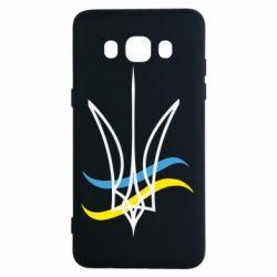 Чохол для Samsung J5 2016 Кумедний герб України