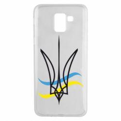 Чохол для Samsung J6 Кумедний герб України