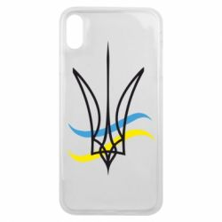 Чохол для iPhone Xs Max Кумедний герб України