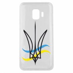 Чохол для Samsung J2 Core Кумедний герб України