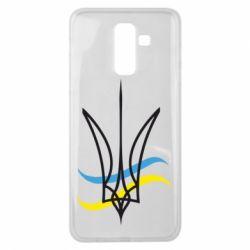 Чохол для Samsung J8 2018 Кумедний герб України