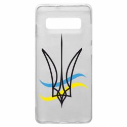 Чохол для Samsung S10+ Кумедний герб України